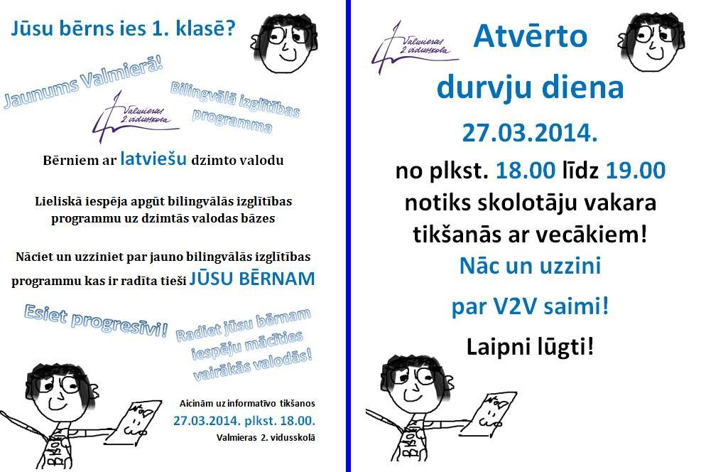 IP LV1