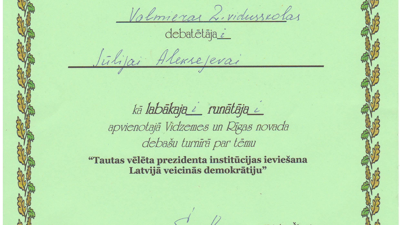 aleksejeva